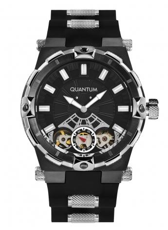 Quantum SMG491.651 Erkek Kol Saati