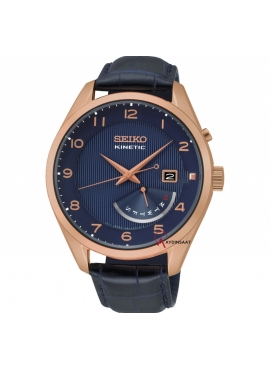 Seiko Kinetic SRN062P