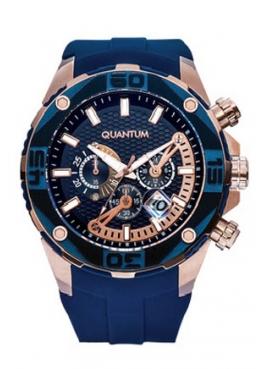 Quantum EXG410.999 Erkek Kol Saati