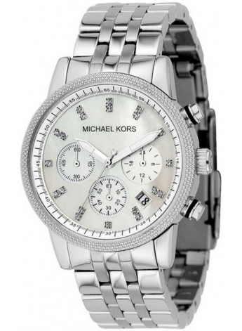 YZ Michael Kors MK5020