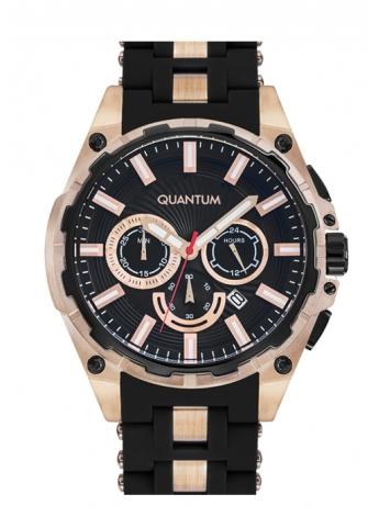 Quantum HNG500.850 Erkek Kol Saati