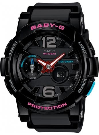 Casio BGA-180-1BDR Bayan Kol Saati