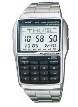 Casio DBC-32D-1ADF Erkek Kol Saati